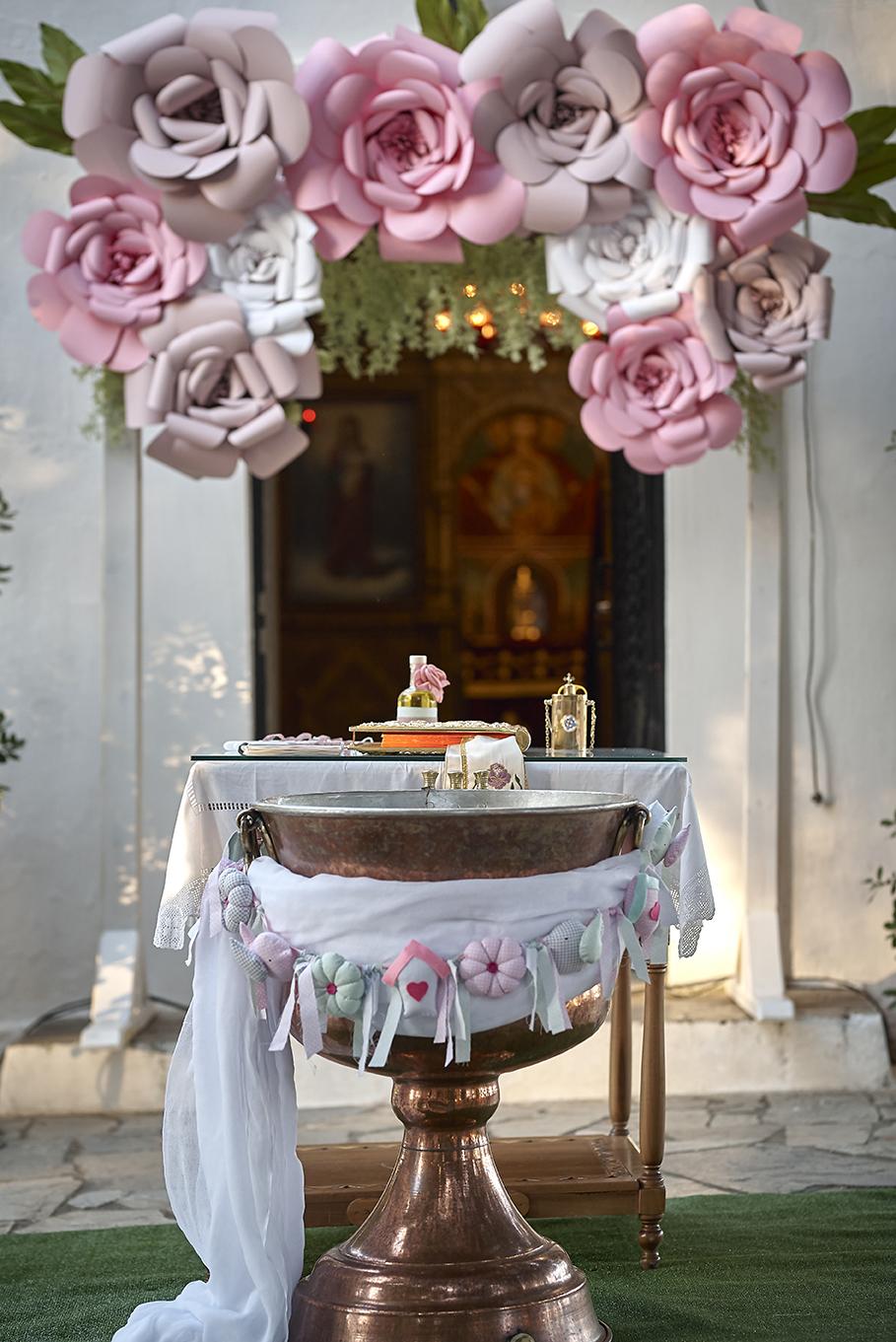 Βάπτιση Βαρβίας Collection